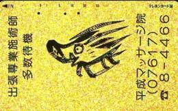 Télécarte Japon * YEAR Of The PIG (己亥) ZODIAC * (704p) COCHON * PHONECARD JAPAN * TK * SCHWEIN * PORCO * VARKEN - Zodiaque