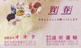 Télécarte Japon * YEAR Of The PIG (己亥) ZODIAC * (705) COCHON * PHONECARD JAPAN * TK * SCHWEIN * PORCO * VARKEN - Zodiaque