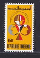 TUNISIE N°  838 ** MNH Neuf Sans Charnière, TB (D8090) Conférence Des Pays Non-alignés - 1976 - Tunisie (1956-...)