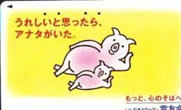 Télécarte Japon * YEAR Of The PIG (己亥) ZODIAC * (709) COCHON * PHONECARD JAPAN * TK * SCHWEIN * PORCO * VARKEN - Zodiaque