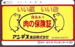 Télécarte Japon * YEAR Of The PIG (己亥) ZODIAC * (710) COCHON * PHONECARD JAPAN * TK * SCHWEIN * PORCO * VARKEN - Zodiaque