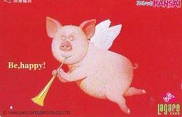 Carte Prépayée Japon * YEAR Of The PIG (己亥) ZODIAC * (714) COCHON *  PREPAIDCARD JAPAN * TK * SCHWEIN * PORCO * VARKEN - Zodiaque