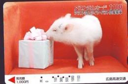 Carte Prépayée Japon * YEAR Of The PIG (己亥) ZODIAC * (715) COCHON *  PREPAIDCARD JAPAN * TK * SCHWEIN * PORCO * VARKEN - Zodiaque