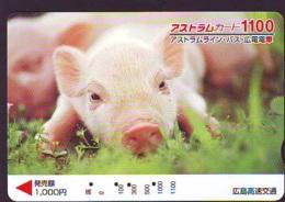 Carte Prépayée Japon * YEAR Of The PIG (己亥) ZODIAC * (716) COCHON *  PREPAIDCARD JAPAN * TK * SCHWEIN * PORCO * VARKEN - Zodiaque