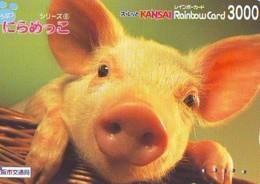 Carte Prépayée Japon * YEAR Of The PIG (己亥) ZODIAC * (717) COCHON *  PREPAIDCARD JAPAN * TK * SCHWEIN * PORCO * VARKEN - Zodiaque