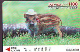 Carte Prépayée Japon * YEAR Of The PIG (己亥) ZODIAC * (721) COCHON *  PREPAIDCARD JAPAN * TK * SCHWEIN * PORCO * VARKEN - Zodiaque