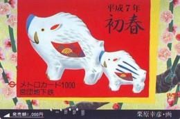 Carte Prépayée Japon * YEAR Of The PIG (己亥) ZODIAC * (724) COCHON *  PREPAIDCARD JAPAN * TK * SCHWEIN * PORCO * VARKEN - Zodiaque