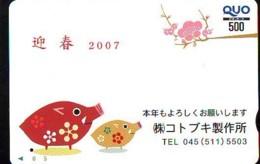 Carte Prépayée Japon * YEAR Of The PIG (己亥) ZODIAC * (725) COCHON *  PREPAIDCARD JAPAN * TK * SCHWEIN * PORCO * VARKEN - Zodiaque