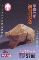 Carte Prépayée Japon * YEAR Of The PIG (己亥) ZODIAC * (726) COCHON *  PREPAIDCARD JAPAN * TK * SCHWEIN * PORCO * VARKEN - Zodiaque
