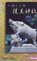 Carte Prépayée Japon * YEAR Of The PIG (己亥) ZODIAC * (727) COCHON *  PREPAIDCARD JAPAN * TK * SCHWEIN * PORCO * VARKEN - Zodiaque