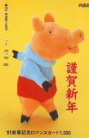 Carte Prépayée Japon * YEAR Of The PIG (己亥) ZODIAC * (728) COCHON *  PREPAIDCARD JAPAN * TK * SCHWEIN * PORCO * VARKEN - Zodiaque