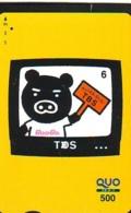 Carte Prépayée Japon * YEAR Of The PIG (己亥) ZODIAC * (731) COCHON *  PREPAIDCARD JAPAN * TK * SCHWEIN * PORCO * VARKEN - Zodiaque