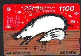 Carte Prépayée Japon * YEAR Of The PIG (己亥) ZODIAC * (732) COCHON *  PREPAIDCARD JAPAN * TK * SCHWEIN * PORCO * VARKEN - Zodiaque