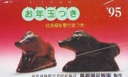Télécarte Japon * YEAR Of The PIG (己亥) ZODIAC * (735) COCHON * PHONECARD JAPAN * TK * SCHWEIN * PORCO * VARKEN - Zodiaque