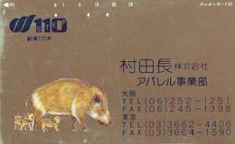 Télécarte Japon * YEAR Of The PIG (己亥) ZODIAC * (736) COCHON * PHONECARD JAPAN * TK * SCHWEIN * PORCO * VARKEN - Zodiaque
