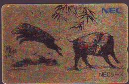 Télécarte Japon * YEAR Of The PIG (己亥) ZODIAC * Doré Gold (738) COCHON * PHONECARD JAPAN * TK * SCHWEIN * PORCO * VARKEN - Zodiaque