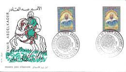 FDC ALGER 1 11 1966 (2 Timbres) RETOUR DES CENDRES DE L'EMIR ABDELKADER Histoire Colonisation - Algeria (1962-...)