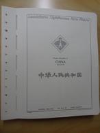 China Leuchtturm Falzlos 1975-1988 (5816) - Alben & Binder