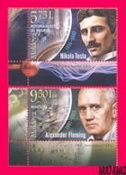 MOLDOVA 2018 Famous People Inventions & Discoveries Scientists Physics Nikola Tesla Medicine Alexander Fleming 2v MNH - Medicine