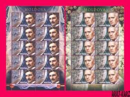MOLDOVA 2018 Famous People Inventions & Discoveries Scientists Physics Nikola Tesla Medicine Alexander Fleming 2 M-s MNH - Moldova