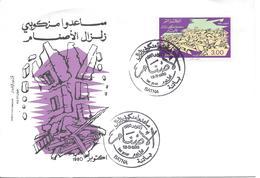 FDC BATNA 13 11 1980 Tremblement De Terre De El Asnam En 1980 Au Profit Des Victimes Séisme - Algeria (1962-...)