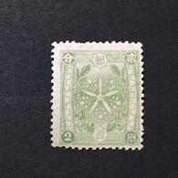 ◆◆◆Manchuria (Manchukuo)  1935   First China Mail Issue  2F  NEW  2277 - 1932-45 Manchuria (Manchukuo)