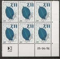 FRANCE 1996 CD PO 239 COIN DATE: 09/04/96 FEUILLE D ARBRES ORME - Coins Datés