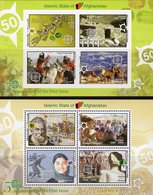 CEPT 2005 Afghanistan Blocks A+B 125 ** 32€ Bloque Hojita M/s Blocs Sheets Stamps On Stamp Topics 50 Year Bf EUROPA - Europa-CEPT
