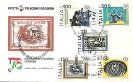 """2090 """"ITALIA 76-ESPOSIZIONE MONDIALE DI FILATELIA-MILANO FIERA 14/24 OTTOBRE"""" FDC ORIGINALE - 6. 1946-.. Republic"""