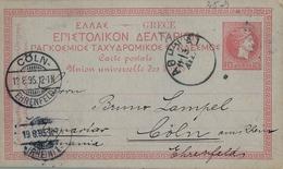 1895 , GRECIA , ENTERO POSTAL CIRCULADO ENTRE ATENAS Y COLONIA , LLEGADA - Enteros Postales