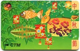 Macau CTM - MAC-10D - Mid Autumn Festival (10MACD) - Macau