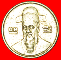 # ADMIRAL (1545-1598): SOUTH KOREA ★ 100 WON 1984! LOW START ★ NO RESERVE! - Korea, South