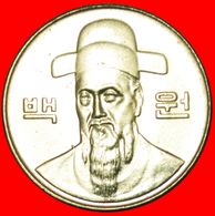 # ADMIRAL (1545-1598): SOUTH KOREA ★ 100 WON 2003 MINT LUSTER! LOW START ★ NO RESERVE! - Corée Du Sud
