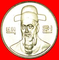 # ADMIRAL (1545-1598): SOUTH KOREA ★ 100 WON 2003 MINT LUSTER! LOW START ★ NO RESERVE! - Korea, South