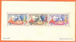 Laos - 1964 Nubian Monuments Preservation  MINT #  Minisheet - Laos