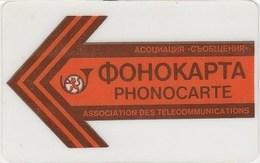 BULGARIA / Service Card - Bulgarie