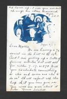 VOEUX - AMITIÉS SINCÈRES - TRÈS JOLIE CARTE OBLITÉRÉE EN 1907 CETTE CARTE A PLUS DE 100 ANS TRÈS BEAU TIMBRE - Fêtes - Voeux