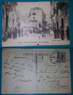 Cartolina Patti (Messina) - Via Vittorio Emanuele - Via XX Settembre. Viaggiata - Messina