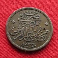 Egypt 1/20 Qirsh 1293/12 1886 Egipto Egypte Egito Egitto Ägypten L8-6 - Egypte