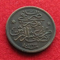 Egypt 1/20 Qirsh 1293/27 1901  Egipto Egypte Egito Egitto Ägypten L5-3 - Egypte
