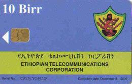 ETHIOPIA / Second Issue, 10 Birr - Ethiopia