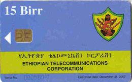 ETHIOPIA / Second Issue, 15 Birr - Ethiopie
