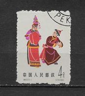 LOTE 1805  ///  (C065) CHINA YVERT Nº: 1482 - 1949 - ... République Populaire