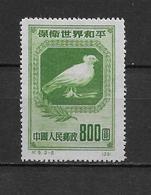 LOTE 1805  ///  (C200) CHINA NSG - 1949 - ... People's Republic