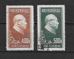 LOTE 1805  ///  (C160) CHINA 1951 - YVERT Nº: 897/898 - 1949 - ... People's Republic