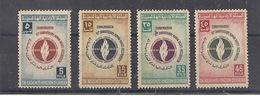 GIORDANIA  1958 DICHIARAZIONE UNIVERSALE DEI DIRITTI DELL'UOMO YVERT. 318-321 MLH VF - Giordania