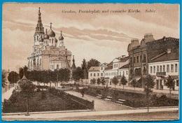 CPA AK Biélorussie BELARUS - GRODNO - Paradeplatz Und Russische Kirche Sobor - Belarus