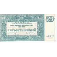 Billet, Russie, 500 Rubles, 1920, Undated (1920), KM:S434, SPL+ - Russie