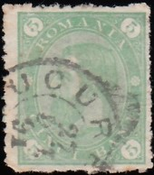 ROMANIA - Scott #103 King Carol I / Used Stamp - 1881-1918: Charles I