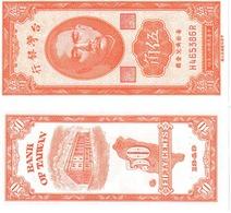 Taïwan 50 Cents - Thaïlande